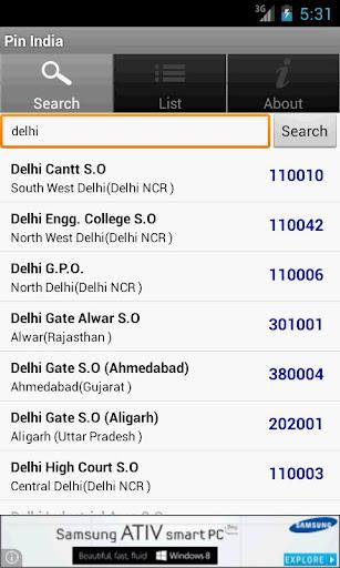 免費下載生產應用APP|PIN India app開箱文|APP開箱王