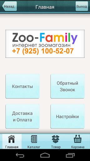 Zoo-Family
