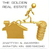 The Golden RealEstate Κομοτηνή