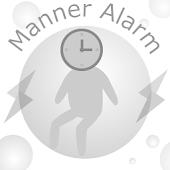 vibration Manner alarm