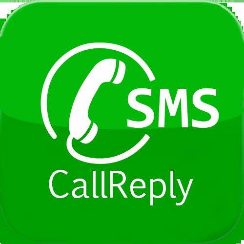 CallReply