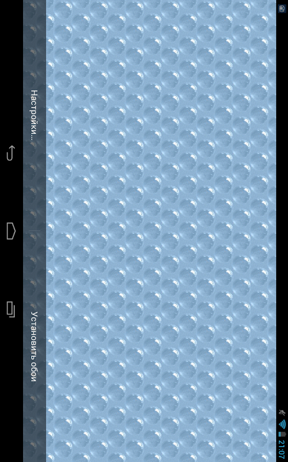 Bubble wrap - screenshot