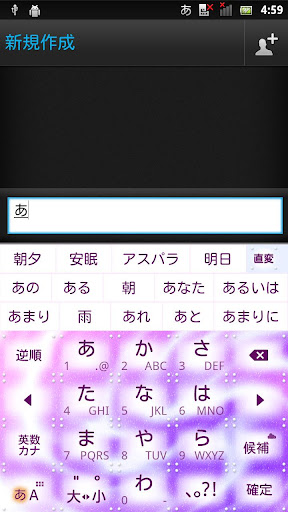 MarbleBlueberry2 キセカエキーボード