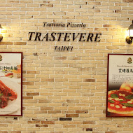 TRASTEVERE 托拉斯特 義式餐廳