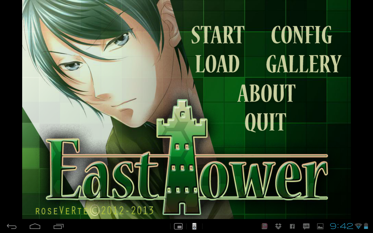 East Tower- screenshot
