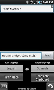 Translating Keyboard 2 - screenshot thumbnail