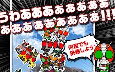 ライダーツムツム★無料暇つぶしゲームのおすすめ画像4