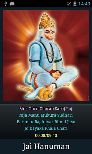 Hanuman Chalisa MP3 Song Download Free