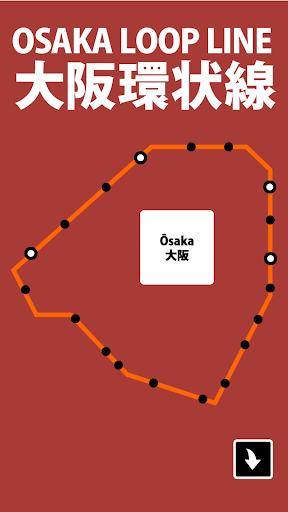 大阪環状線 発車メロディ+着メロ