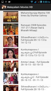 Malayalam Movies HD
