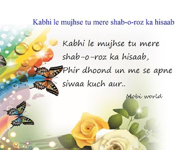 Ishq Shayari screenshot 5