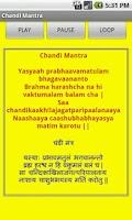 Screenshot of Hindu Mantras with Audio