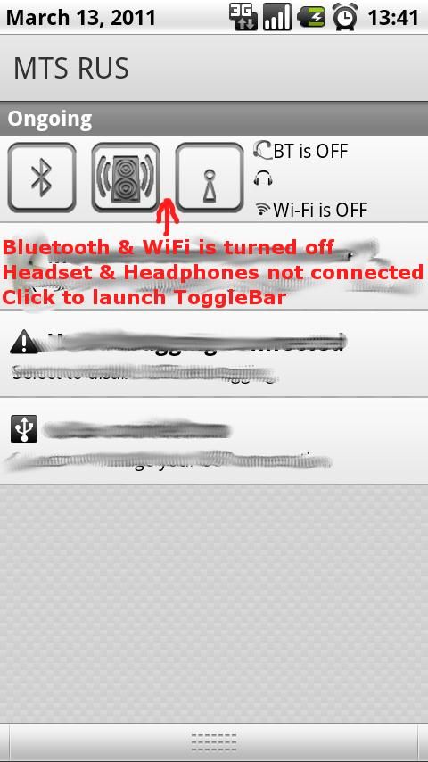 ToggleBar - screenshot