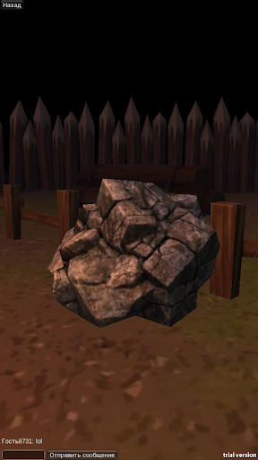 Online Stone Simulator