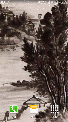 허섭묵산수화봄배경