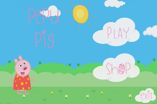 Pepu Pig