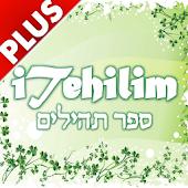 iTehilim +