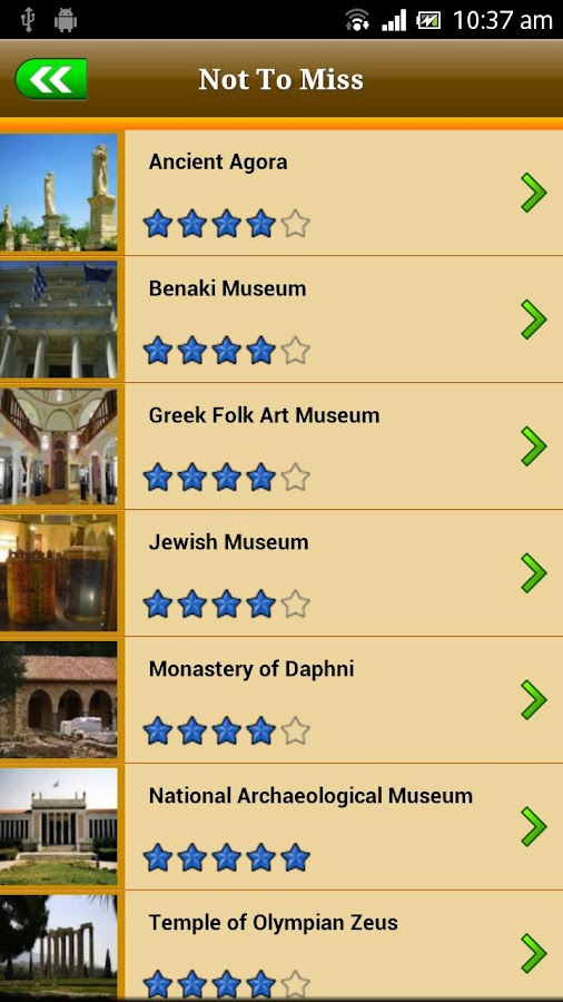 Athens Offline Travel Guide - screenshot