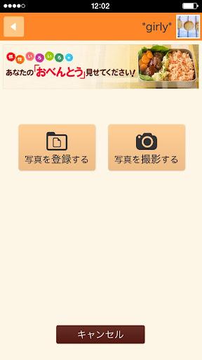 無料摄影Appのオレンジページnet投稿アプリ|記事Game