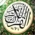 Quran Urdu Translation icon