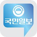 NEW 국민일보 쿠키뉴스 logo
