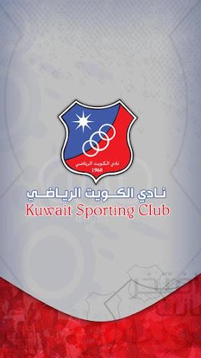 Kuwait Club