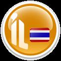 Imparare il thai, thailandese icon