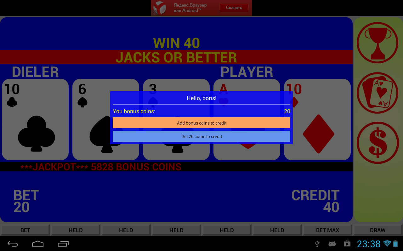free video poker slots jacks or better