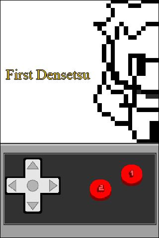 First Densetsu