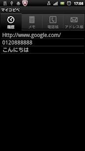 WsCopyAndPaste Free - screenshot thumbnail