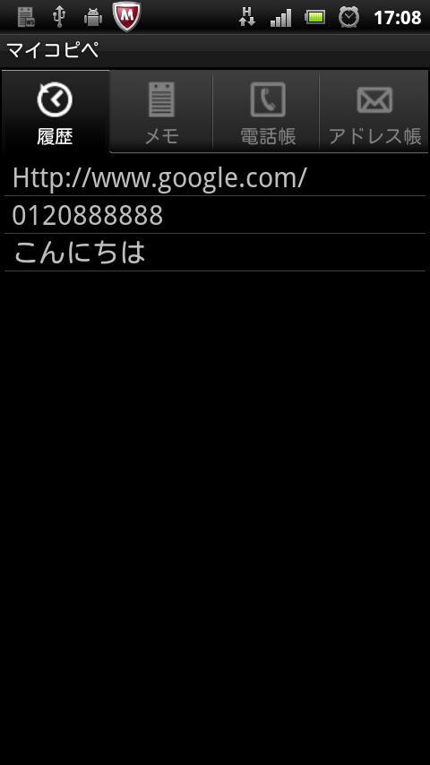 WsCopyAndPaste Free - screenshot
