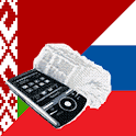 Belarusian Russian Dictionary icon