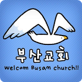 BUSAN CHURCH