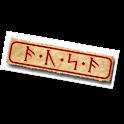 Good Luck AUJA Talisman Widget icon