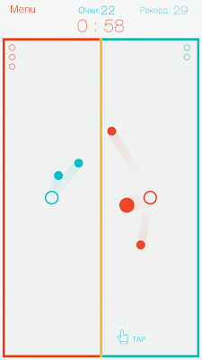 BiDot - Android Wear - screenshot