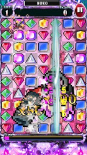 Devils Jewels 2 Daemon Jewelry - screenshot thumbnail