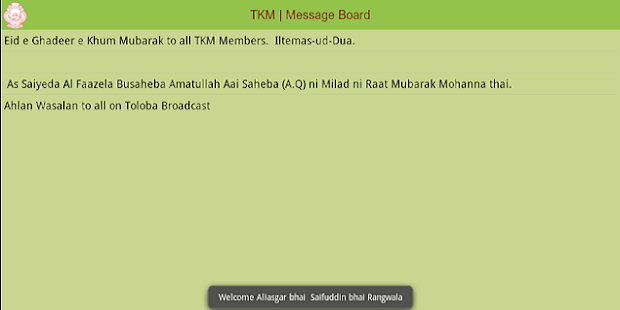 Toloba Mumineen (Mumbai)- screenshot thumbnail