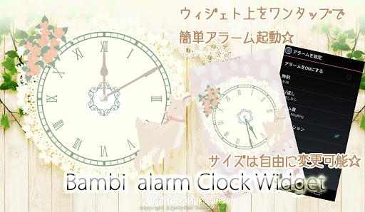 バンビのアラームクロック【アナログ時計ウィジェット】