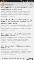 Screenshot of Pakistan News