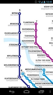 Moscow Metro Map Free - náhled
