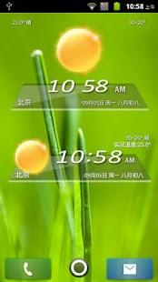 墨迹天气插件皮肤简单:一目了然,看图识天气- screenshot thumbnail