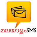 Malayalam SMS icon