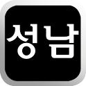 성남 터미널 시간표 icon