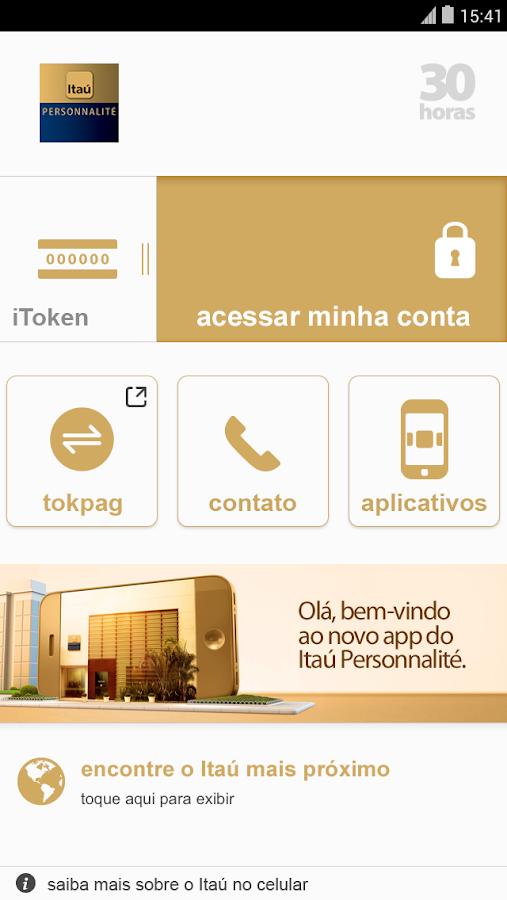 Itaú Personnalité- screenshot