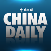 China Daily News