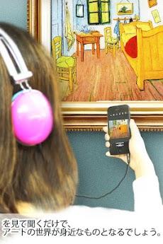 声で聴く美術館-ファン ゴッホのおすすめ画像5