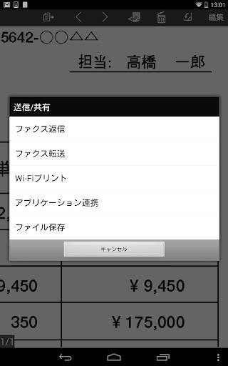 FaxReply 1.31 Windows u7528 7