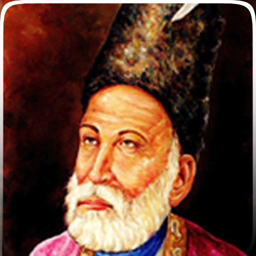 Mirza Ghalib Urdu Poetry LOGO-APP點子