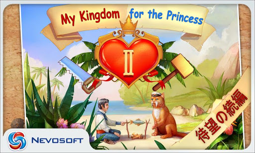 無料休闲AppのMy Kingdom for the Princess 2|HotApp4Game