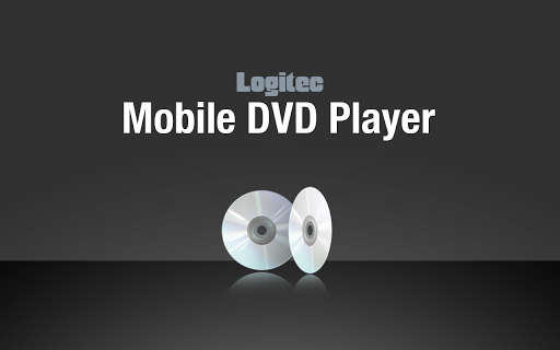 Logitec Mobile DVD Player